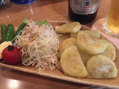 姫路 家庭料理のお店 ひとみ 山芋