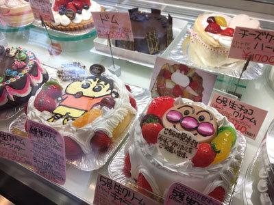 西明石 ホームメイドケーキ アンジェ ケーキ