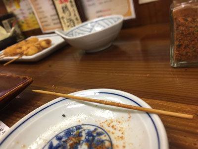 姫路 焼き鳥 一番 串かつ