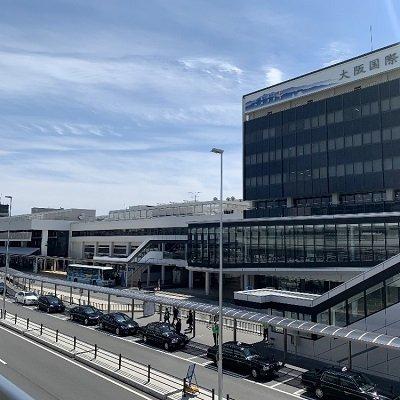 大阪 伊丹空港