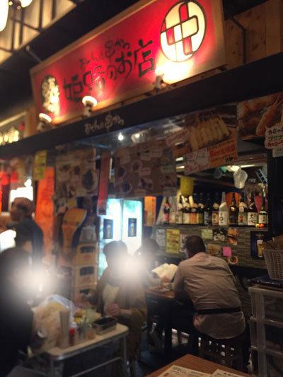 姫路 のれん街 おでんと串かつ 姫路のお店