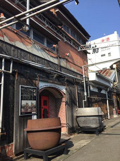 姫路 灘菊 蔵見学 2018