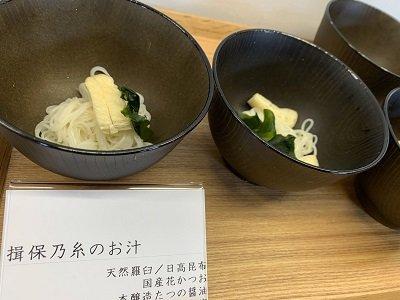龍野 KURA TERRACE ランチ