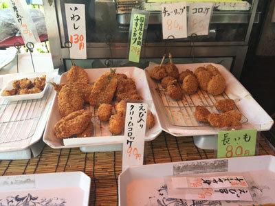 神戸 塩屋 お惣菜屋 ミツワヤ