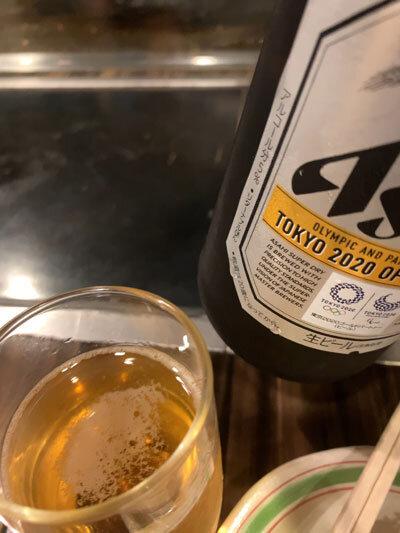 姫路 お好み焼き 三木 瓶ビール
