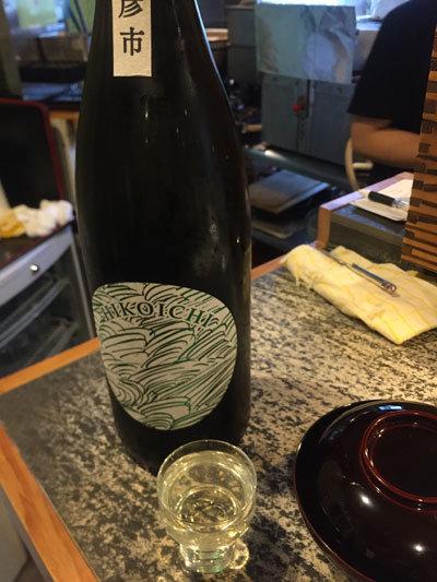 日本酒 彦市