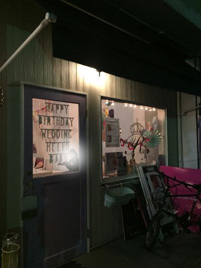 姫路 パンケーキ Cafe Rei