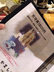 赤穂 牡蠣 かましま ランチ 天守丼