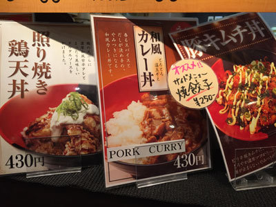 姫路 うどん 伊予製麺 みゆき通り店