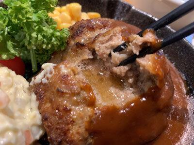 姫路 炭屋 たかを 肉汁