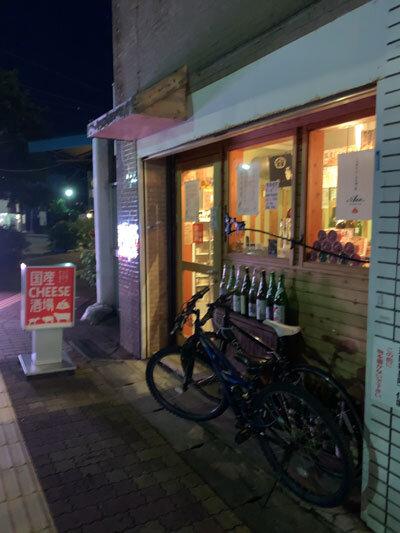 明石 ワイン酒場 Ace