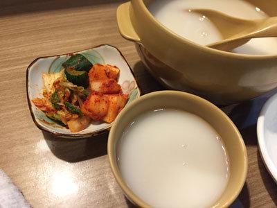 加古川 韓国料理 明洞 マッコリ
