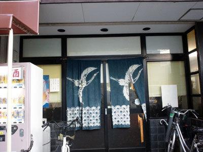 加古川 岩崎酒店 立呑み処