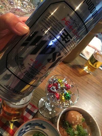姫路 バー ポカン 缶ビール