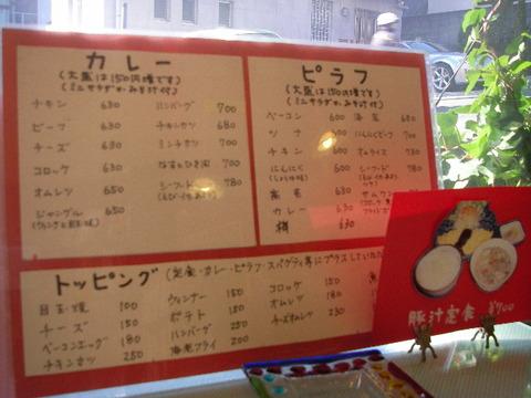 長崎 おすすめ 喫茶店 サムワン