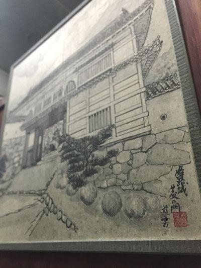 姫路 龍力 本田商店 姫路城の絵