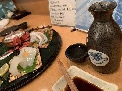 神戸 磯魚料理 いわし屋 熱燗