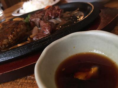 姫路 ステーキハウス ジャンプ ポン酢