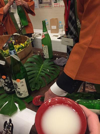 播磨美酒美食の宴 2018 奥播磨
