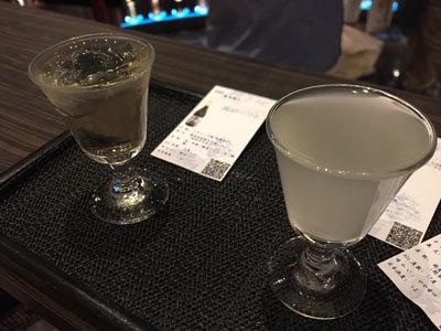 姫路 日本酒 Bar 試 灘菊の日