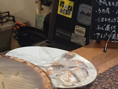 姫路 おばんざい eん このしろ寿司