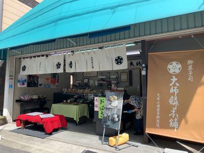 須磨寺前商店街 和菓子