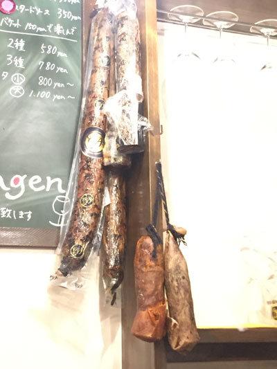 姫路 駅前 ワインバル kagen サラミ