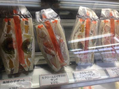 高砂 サンドイッチ工房 スイーツサンド