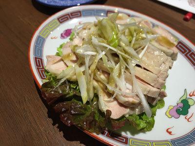 姫路 チャイニーズ キッチン 福福楼 蒸し鶏