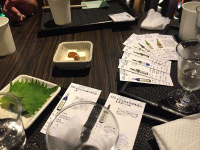 姫路 日本酒 試 カード