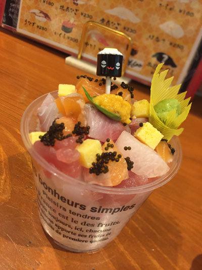 姫路 AVANZAR アバンサール 寿司パフェ