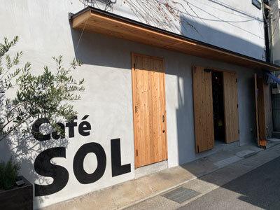 姫路 カフェ SOL