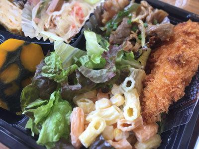 姫路 洋食 シェアリガ ランチ お弁当