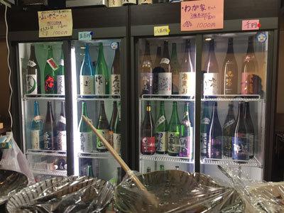姫路 日本酒バル わが家 日本酒