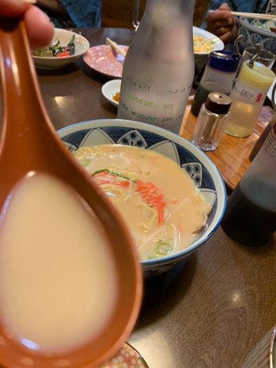 城崎 中華料理 チャイナ ラーメン スープ