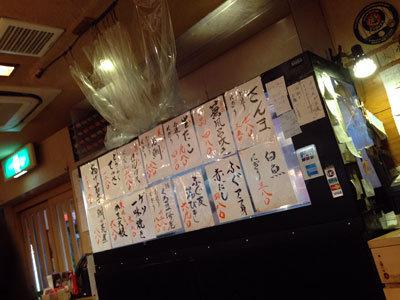 大阪 寿司 市場ずし 水槽