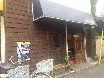 明石 魚の棚 マフィン No123