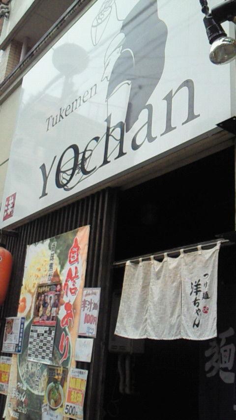長崎駅前 つけ麺