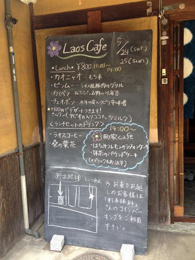 姫路 町屋 しょうあん