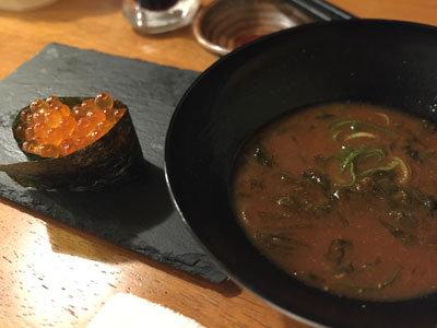 姫路 酒肴 魚寿司 イクラ