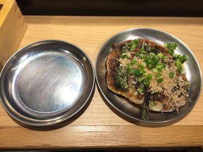 姫路 立吞み 卯の助 トロロ焼き