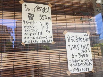 滝の茶屋 KOBE SEVENTH CAFE ちょい吞みセット