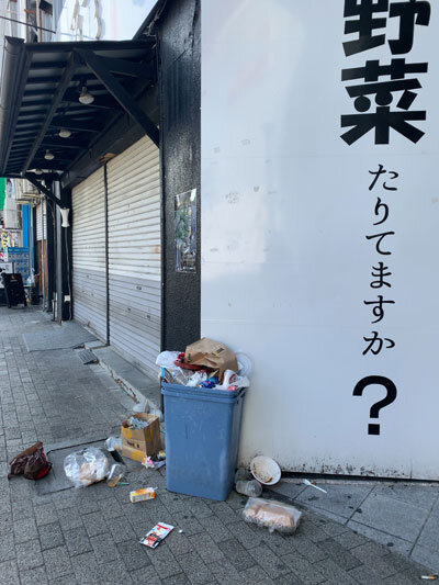 姫路 タンメン まるまさ ゴミ箱