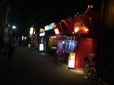 加古川 駅周辺