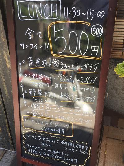 滝の茶屋 KOBE SEVENTH CAFE ランチ