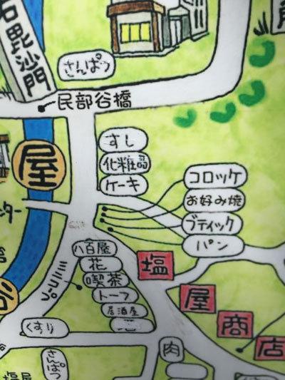 神戸 塩屋 コロッケ