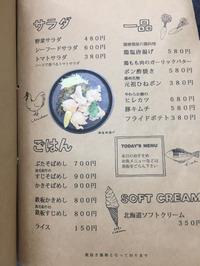姫路 網干 牡蠣鉄板 matsumoto メニュー