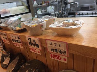 姫路 家島の魚 天晴水産 ぽっぽ家 生しらす丼