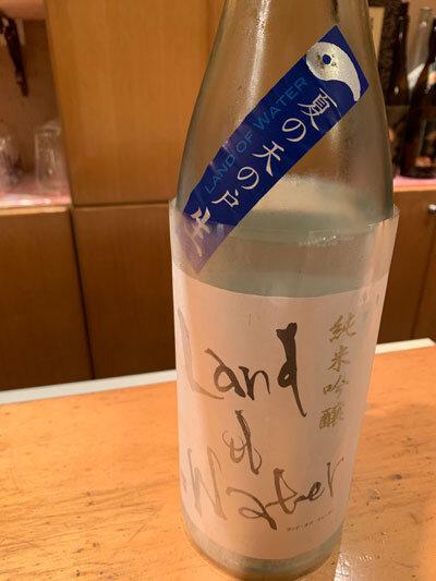 日本酒 夏酒 Land Water