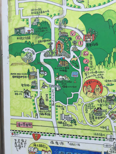 塩屋MAP